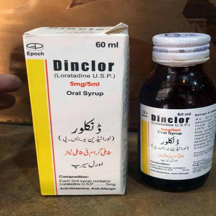 Dinclor Syrup